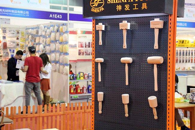 2021义乌五金电器博览会(www.828i.com)