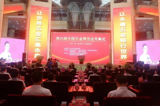 2021永康国际五金博览会(www.828i.com)