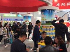 广州妈妈网华南婴童节暨婴童展举办时间多少?