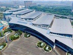 山东国际会展中心地址和展会信息