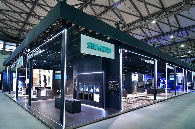 2021中国家电及消费电子博览会AWE-上海家电展(www.828i.com)