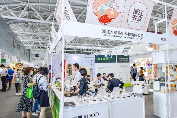 2021世界食品博览会(深圳食品展)(www.828i.com)