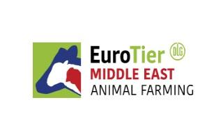 2021中东阿布扎比畜牧展览会EuroTier