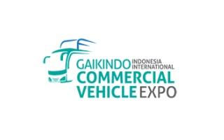 2022印尼雅加达商用车展览会GIIAS