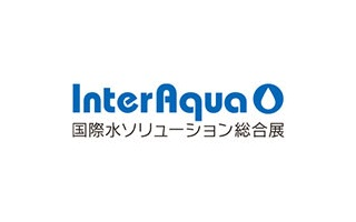 2020日本东京水处理展览会InterAqua