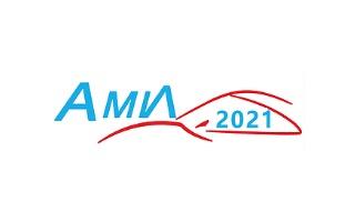 2021武汉国际汽车制造技术装备博览会