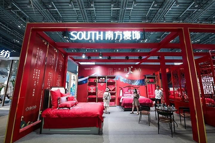 2021上海国际家用纺织品面辅料展览会Intertextile(春季)(www.828i.com)