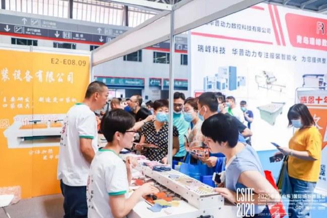 2021青岛国际纺织品面辅料及纱线展览会(www.828i.com)