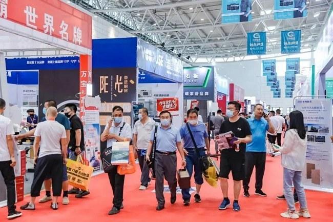 2021青岛国际皮革鞋机鞋材展览会(www.828i.com)