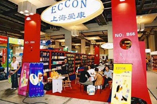 2021南京国际宠物用品展览会(www.828i.com)
