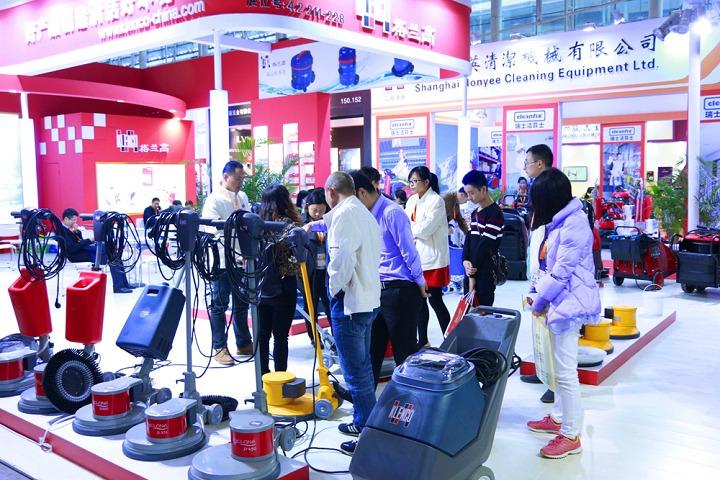 2021广州国际酒店用品展览会(www.828i.com)