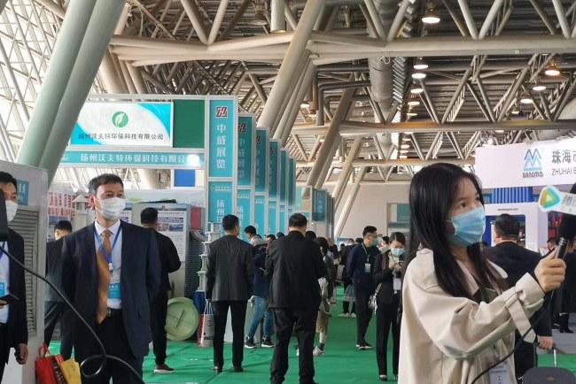 2021安徽国际环保产业展览会(www.828i.com)