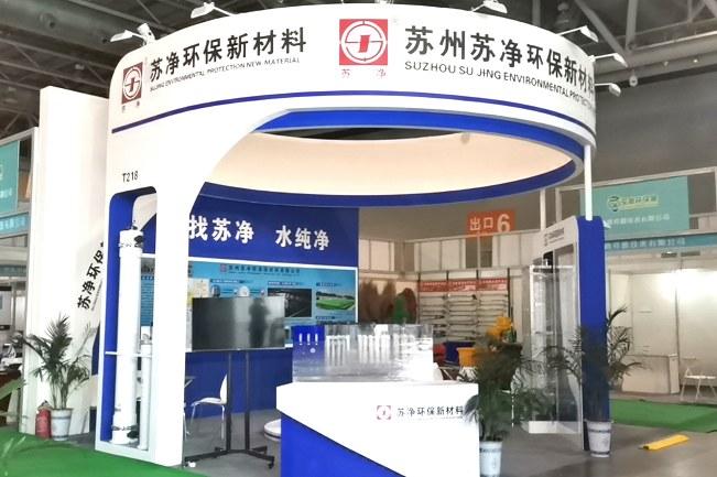 2021合肥环卫清洁及垃圾分类设备展览会(www.828i.com)