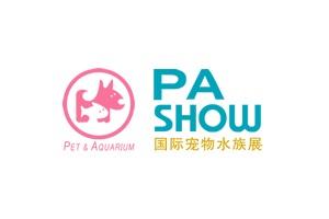 2021西安宠物用品展览会PA SHOW