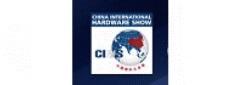 2021中国国际五金展|科隆五金展|上海五金展|五金展CIHS