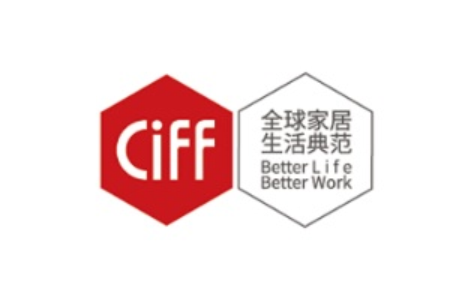 2021上海国际家具展览会CIFF