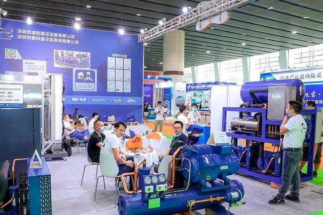 2021广州国际水产养殖展览会(www.828i.com)
