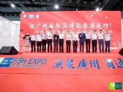2021广州渔业展览会暨渔博会怎么参展