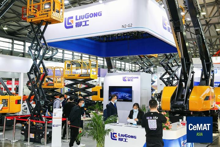 2021上海国际物流技术与运输系统展览会CEMAT(www.828i.com)