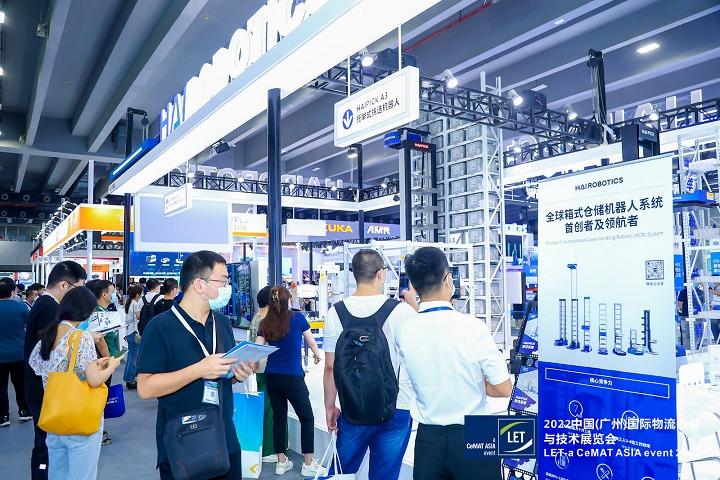 2022广州国际物流装备与技术展览会LET(广州物流展)(www.828i.com)
