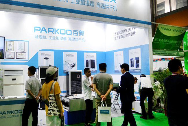 2021广州国际固废理及资源再生展览会(www.828i.com)
