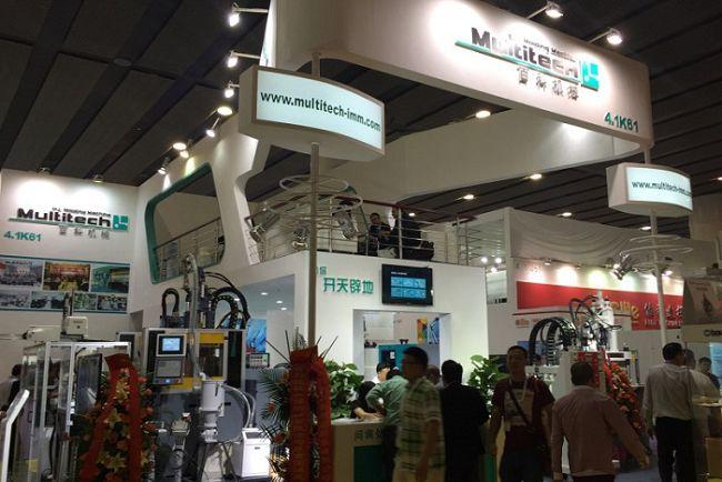 2021深圳国际塑料橡胶工业展览会-塑博会(www.828i.com)