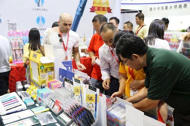 2021广州国际文具及办公用品展览会(www.828i.com)