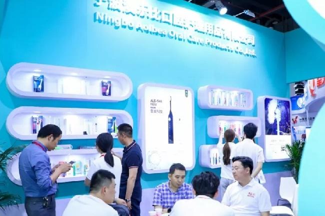 2021深圳国际电动牙刷产品展览会(www.828i.com)