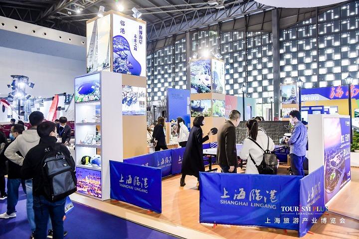 2021上海国际房车露营展览会(www.828i.com)