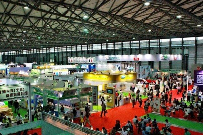 2021上海国际食品、肉类及水产品展览会FMA(www.828i.com)