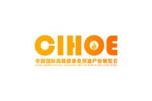 2021北京国际食用油及橄榄油产业展览会
