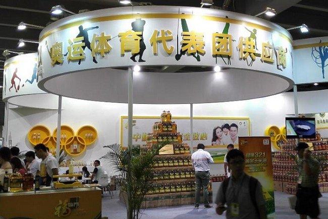 2021广州国际食用油及橄榄油产业展览会IOE(www.828i.com)