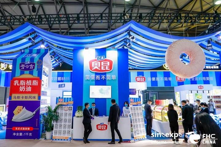 2021上海国际食品饮料及餐饮设备展览会FHC(www.828i.com)