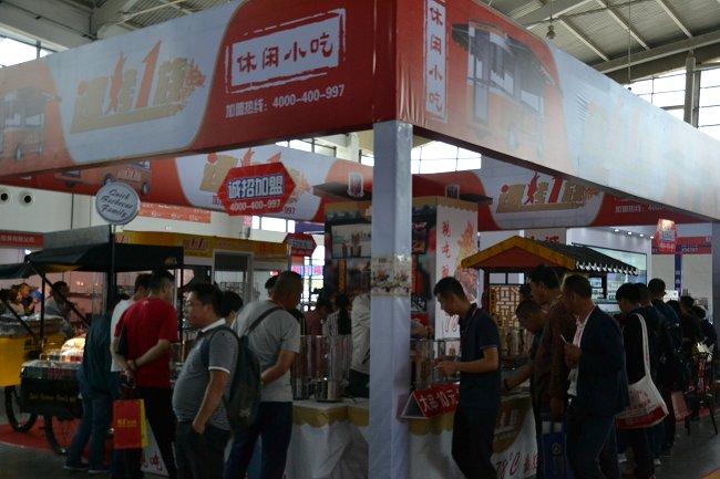 2021沈阳火锅食材及用品展览会(www.828i.com)