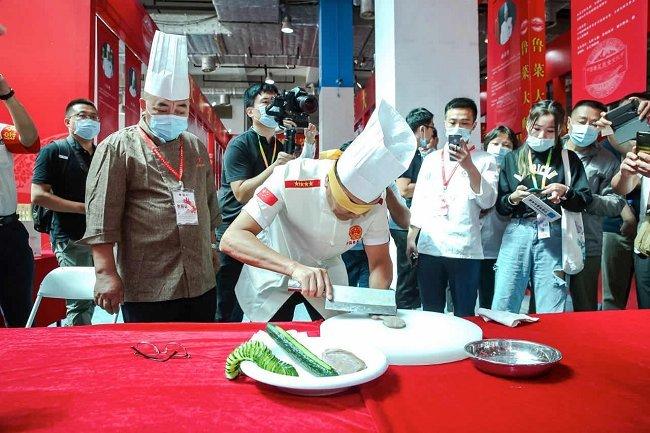 2021济南国际餐饮食品展览会(济南餐博会)(www.828i.com)