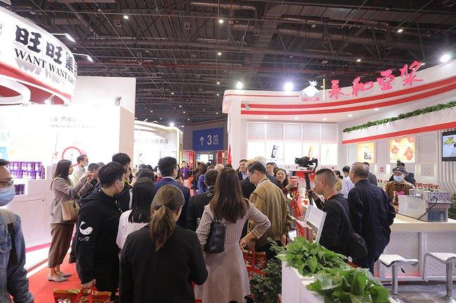 2021上海国际餐饮工业展览会CIE (www.828i.com)