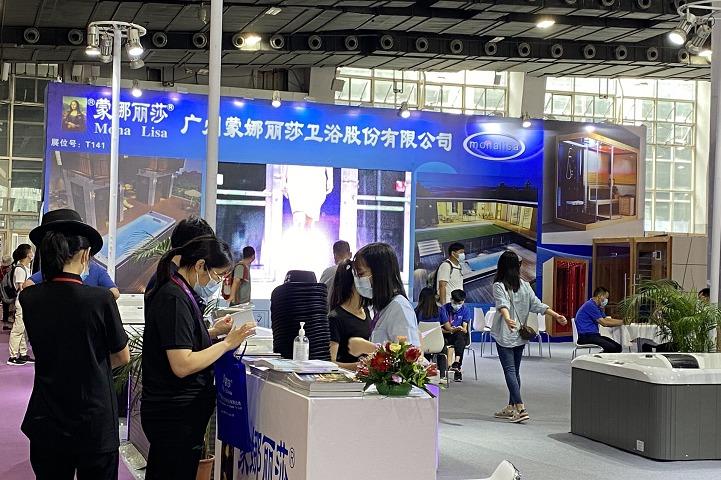 2021广州国际泳池设备、游泳用品及温泉展览会(www.828i.com)