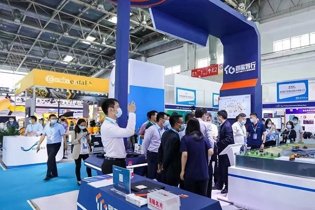2021北京国际矿业展览会CIME(www.828i.com)