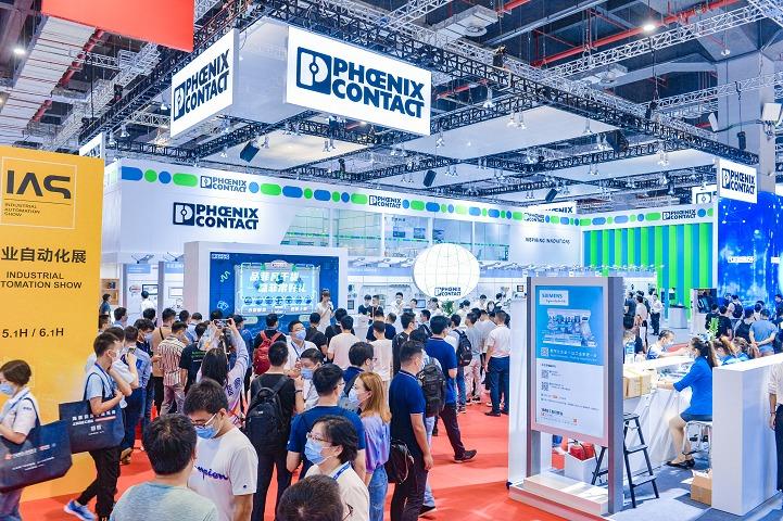 2021上海工业自动化展览会IAS(www.828i.com)