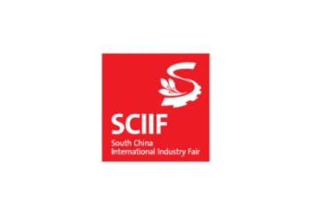 2021深圳国际工业展览会SCIIF-华南工博会
