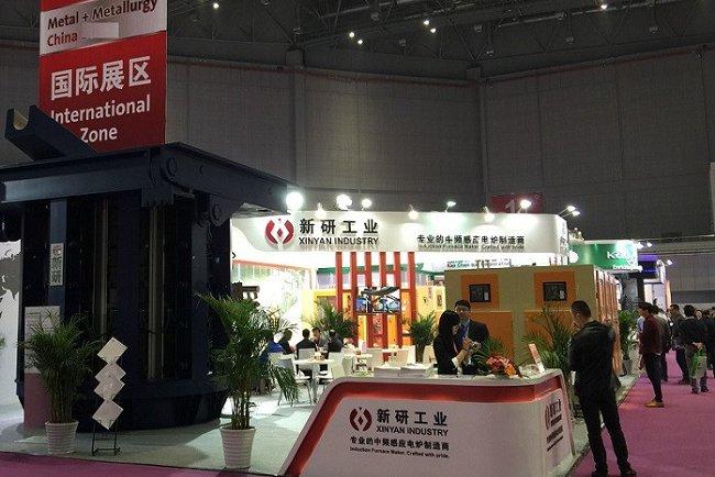2022上海国际金属加工及冶金工业展览会(www.828i.com)