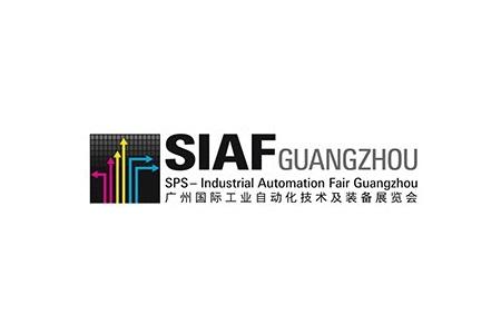 2021广州国际工业自动化技术及装备展览会SIAF