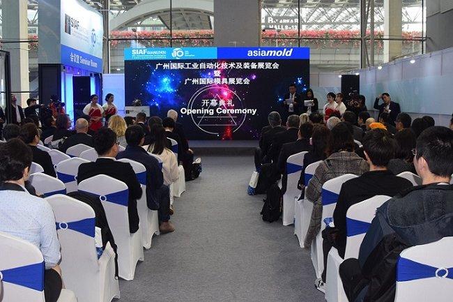 2021广州国际工业自动化技术及装备展览会SIAF(www.828i.com)