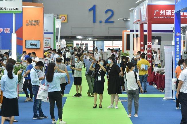 2021广州国际模具展览会Asiamold(www.828i.com)