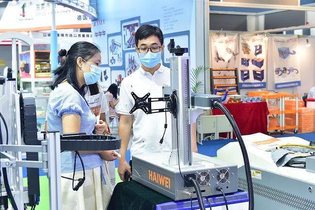 2021广州国际激光及焊接工业展览会(www.828i.com)