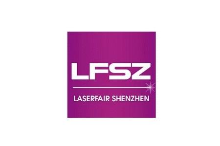 2021广州国际激光及焊接工业展览会