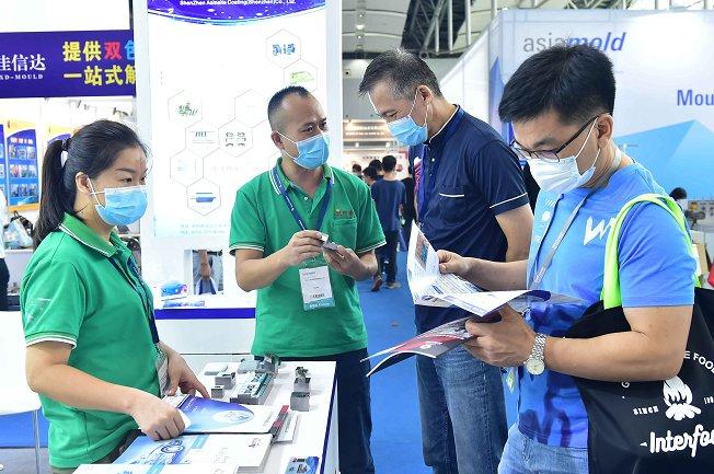 2021广州国际轴承展览会Asiabearing(www.828i.com)