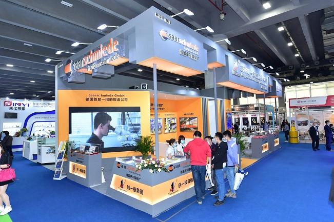 2021广州国际3D打印展览会3D Printing(www.828i.com)