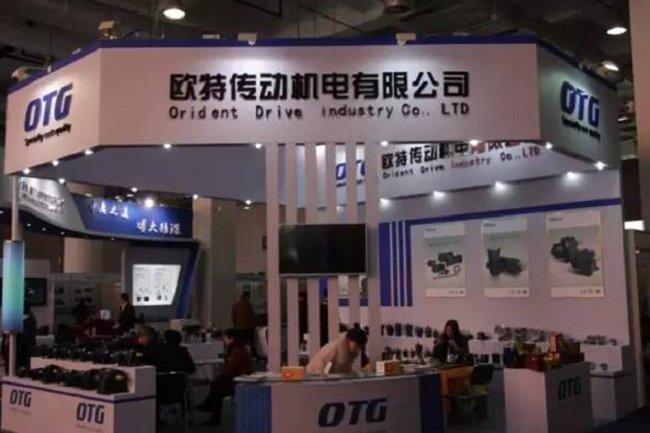 2021济南国际机床展览会JNMTE(www.828i.com)