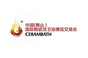 2021佛山国际陶瓷及卫浴展览会-陶博会
